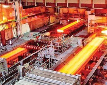 Steel Factories